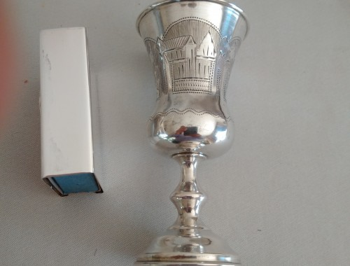 Large Russian Kiddush Cup