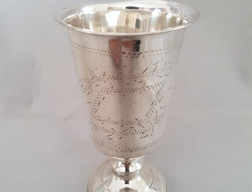 Kiddush Silver Becher